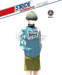 Prince of Stride Alternative Tsubakimachi School Shugo Minato Athletic Wear Cosplay Costume