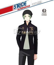 Prince of Stride Alternative Kakyoin School Touya Natsunagi Athletic Wear Cosplay Costume
