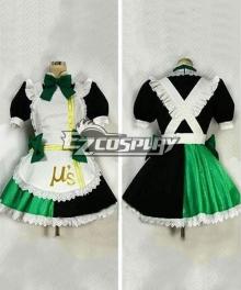 Love Live! Kotori  Love Close in Cosplay Costume