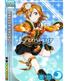 Love Live 2 Kousaka Honoka Chinese Style Cosplay Costume