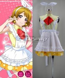 Love Live! Love Live R Someday Awaken Hanayo Koizumi Cosplay Costume