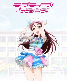 Love Live! Sunshine!! Riko Sakurauchi Cosplay Costume