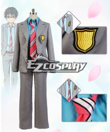 Your Lie in April Kousei Arima Cosplay Costume