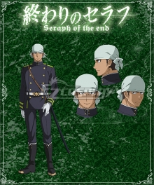 Seraph of the End Battle in Nagoya Owari no Serafu Vampire Reign Taro Kagiyama Cosplay Costume