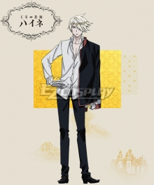 The Royal Tutor Kai von Granzreich Cosplay Costume