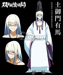 Twin Star Exorcists Arima Tsuchimikado Cosplay Costume