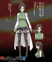 The Testament of Sister New Devil Chisato Hasegawa Cosplay Costume