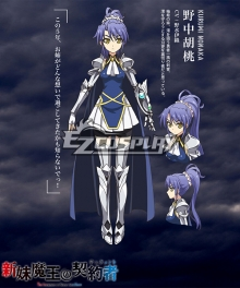 The Testament of Sister New Devil Shinmai Maou no Testament Burst Kurumi Nonaka Cosplay Costume
