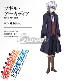 Undefeated Bahamut Chronicle Fugil Arcadia Cosplay Costume