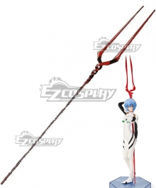 EVA Neon Genesis Evangelion Rei Ayanami Spear of Longinus Cosplay Weapon Prop
