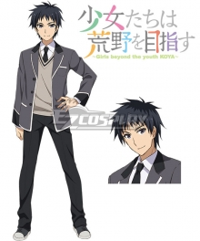 Shoujo tachi wa Kouya wo Mezasu Girls beyond the youth KOYA Buntaro Hojo Black Cosplay Wig