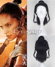 Star Wars The Force Awakens Rey Cosplay Wig