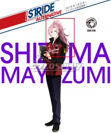 Prince of Stride Alternative Saisei School Shizuma Mayuzumi Pink Cosplay Wig
