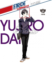 Prince of Stride Alternative Hounan School Yujiro Dan Black purple Cosplay Wig