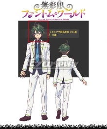 Myriad Colors Phantom World Haruhiko Ichijo Green Cosplay Wig
