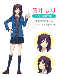 Nijiiro Days Rainbow Days Mari Tsutsui Uniforms Cosplay Wig