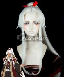 Fate Grand Order Fate Apocrypha Amakusa Shirou Tokisada Shirou Kotomine White Cosplay Wig - C Edition