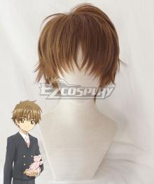 Cardcaptor Sakura Syaoran Li Brown Cosplay Wig