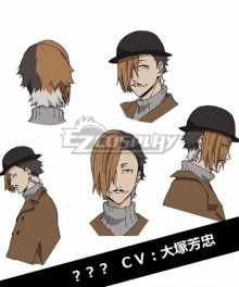 Bungou Stray Dogs Natsume Soseki Brown Cosplay Wig