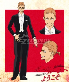 Welcome to the Ballroom Gaju Akagi Cosplay Costume