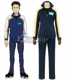 Yuri on Ice YURI!!!on ICE Otabek Altin Sportswear Suit Outfit Cosplay Costume - A Edition