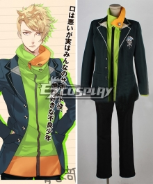 Youth Start! Seishun Hajimemashita! Saigo Heita Cosplay Costume