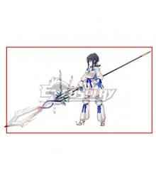 Fate Grand Order FGO Lancer Utsumi Erice Cosplay Weapon Prop