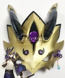 Fate Grand Order Saber Lanling Wang Gao Changgong Mask Cosplay Accessory Prop