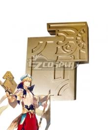 Fate Grand Order: Zettai Majuu Sensen Babylonia Gilgamesh Stone Book Cosplay Accessory Prop