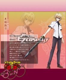 High School DxD BorN Yuuto Kiba Yellow Cosplay Wig