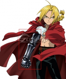 Fullmetal Alchemist Edward Elric Arm Cosplay Weapon Prop