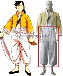 Fullmetal Alchemist Ling Yao Cosplay Costume - Only Trousers