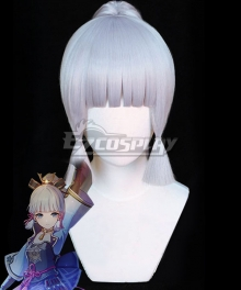 Genshin Impact Ayaka Blue Cosplay Wig