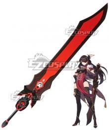 Genshin Impact Beidou Sword Cosplay Weapon Prop