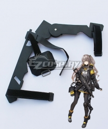 Girls' Frontline UMP45 Exoskeleton Cosplay Accessory Prop