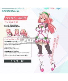 Hacka Doll the Animation Hacka Doll No 2 Cosplay Costume