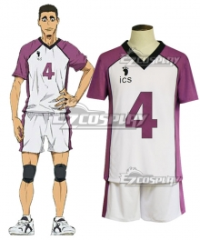 Haikyu!! Haikyuu!! Shiratorizawa Academy Reon Ohira Cosplay Costume