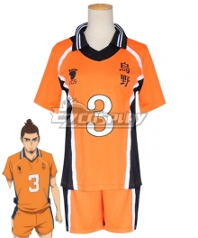 Haikyuu!! Season 4 Haikyuu!!: To the Top Asahi Azumane New Uniform Cosplay Costume