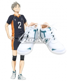 Haikyuu! Kōshi Sugawara Koushi Sugawara White Cosplay Shoes