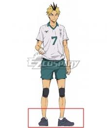 Haikyuu!! Season 4 Haikyuu!!: To the Top Kanji Koganegawa Black Cosplay Shoes