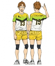 Haikyuu!! Season 4 Haikyuu!!: To the Top Motoya Komori Cosplay Costume