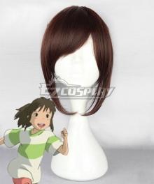 Hayao Miyazaki Sen to Chihiro no Kamikakushi Spirited Away Ogino Chihiro Brown Cosplay Wig