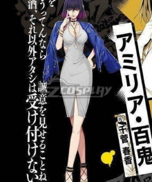 Hypnosis Mic Alternative Rap Battle Amiria Nakiri Cosplay Costume