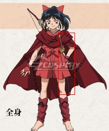Inuyasha Yashahime : Princess Half-Demon Yashahime Moroha Cosplay Weapon Prop