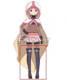Magia Record: Puella Magi Madoka Magica Side Story Magireco Iroha Tamaki Brown Shoes Cosplay Boots