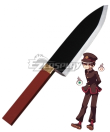 Jibaku Shounen Hanako-kun Hanako Yugi Amane Knife Cosplay Weapon Prop
