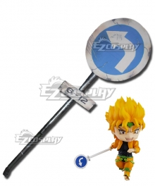 JoJo's Bizarre Adventure Dio Brando Street Sign Cosplay Weapon Prop