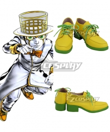 Jojo'S Bizarre Adventure :Unbreakble Diamond Rohan Kishibe Heaven' Door Yellow Cosplay Shoes