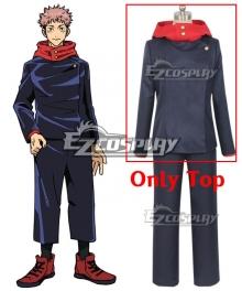 Jujutsu Kaisen Sorcery Fight Yuji Itadori Anime Ver.Deep Blue Cosplay Costume - Only Top