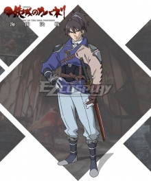 Kabaneri of the Iron Fortress: Unato Decisive Battle Kurusu Konochi Cosplay Costume